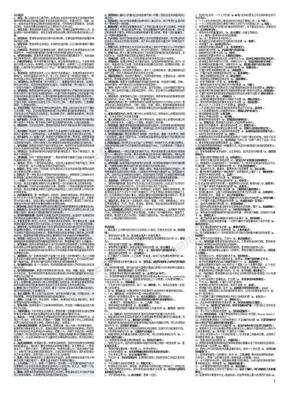 2010年电大免费行政领导学考试小抄.doc