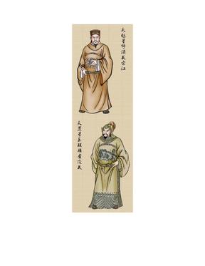 水浒传梁山好汉108将绝版图.doc