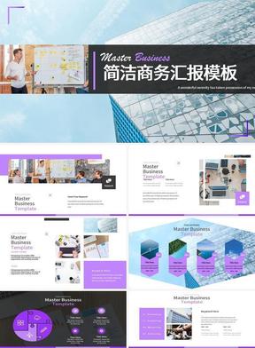41蓝色商务公司介绍PPT模板