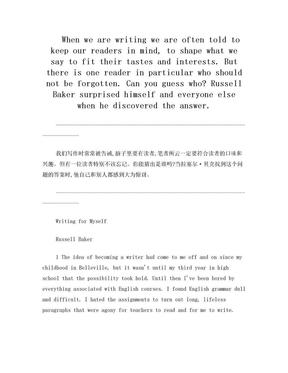 全新版大学英语综合教程1课文对照翻译.doc