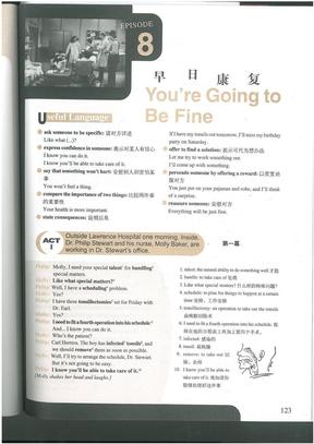《走遍美国》八.pdf