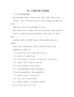 初二完型填空题-英语阅读.doc