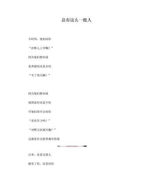 软文经典案例:《你若安好-便是晴天》.doc
