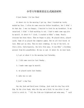 小学六年级英语过去式阅读材料.doc