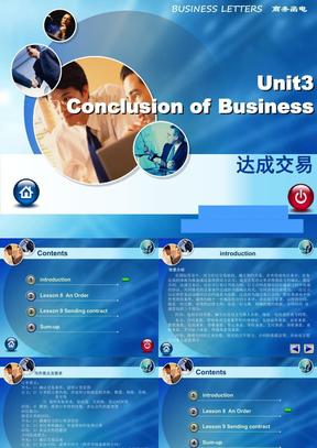 Unit3_Conclusion_of_Business.ppt