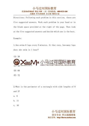 SSAT模拟题数学部分【小马过河】.pdf