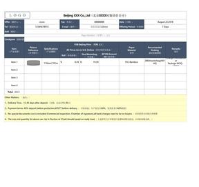 外贸报价单Excel表模板