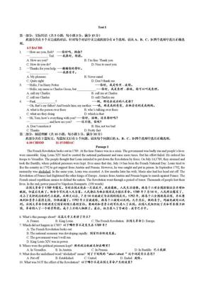 电大学位英语考试的复习资料完整版.doc
