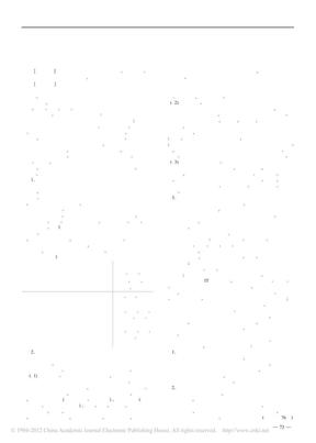 空港物流园区的功能规划与运营模式研究.pdf