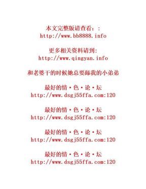 安全资料全套(可编辑).doc