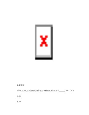 一级消防工程师题库(DOC).doc