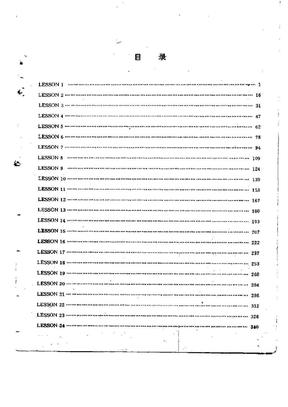 刘毅词汇10000.pdf