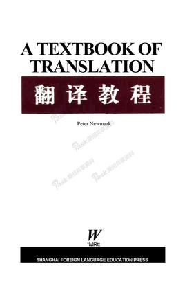 A_TEXTBOOK_OF_TRANSLATION.doc