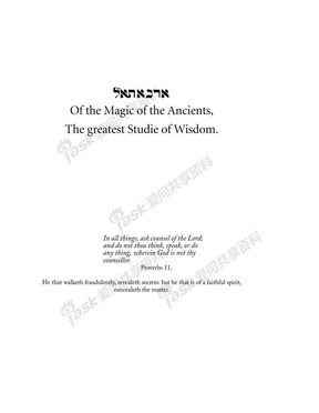 中世纪七大魔法书 《阿巴太尔》(Arbatel Of Magic ).pdf