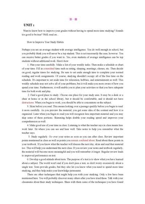 大学英语精读【1-6册课文】完整版.doc