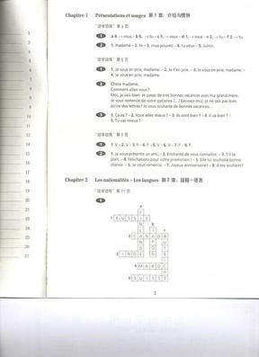 法语词汇渐进(中级)Corriges.pdf