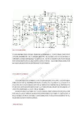 24V开关电源电路图.doc