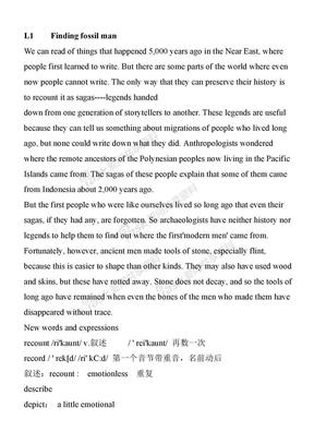 新概念英语笔记第二册-第四册笔记汇总新概念英语第四册笔记.doc