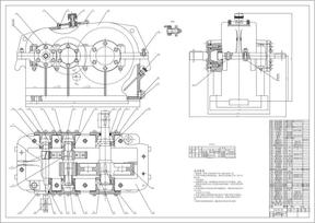 二级减速器装配图大学必备.pdf