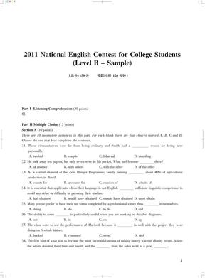 2011年大学英语竞赛样题B.pdf