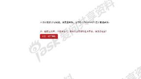 素描过程集_冉茂芹.pdf