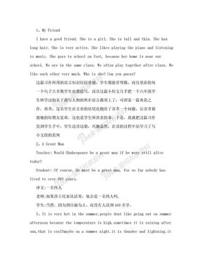 小学英语小短文和阅读理解.doc