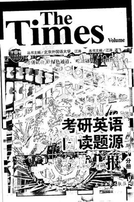 2009考研英语阅读题源(泰晤士报)-1.pdf