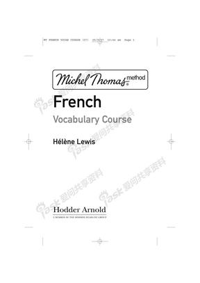 MT French Vocabulary.pdf