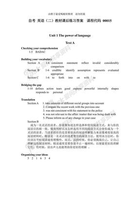 自考英语二教材答案 00015  详细.pdf