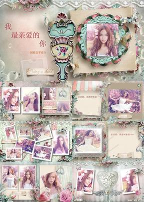 爱的誓言-浪漫婚礼PPT模板(29)
