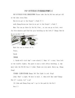 PEP小学英语六年级阅读理解[1].doc
