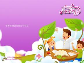 儿童节PPT模板.ppt