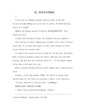 初二英语任务型阅读.doc