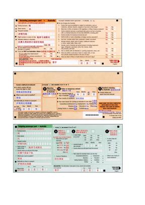 澳大利亚入境卡中英文对照版.doc