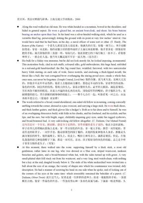 英汉对照描写辞典.doc
