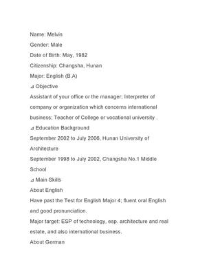 英语个人简历模板.doc