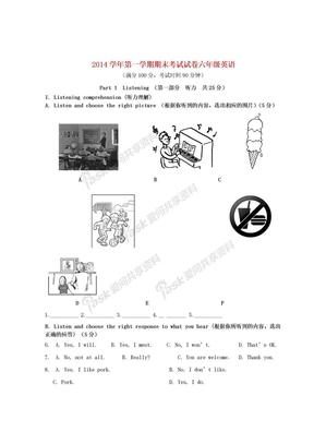 上海市黄浦区2014_2015学年六年级英语上学期期末考试.doc