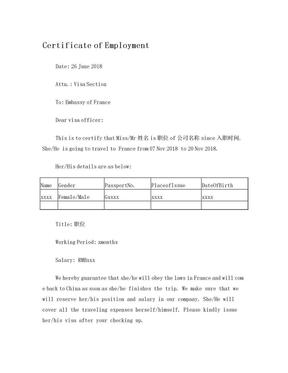 申根签证在职证明中英文-法国.doc