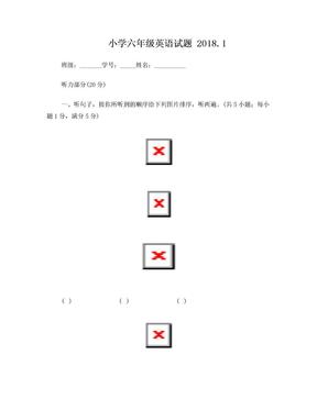 译林版小学六年级英语试题.doc