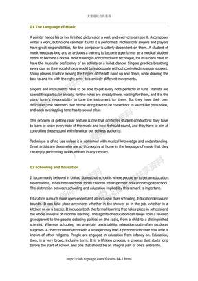 英语现代文背诵篇章.pdf