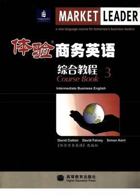 体验商务英语综合教程3.1.pdf