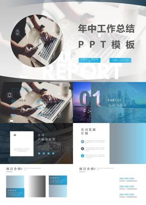 蓝色商务年终工作总结PPT模板.pptx