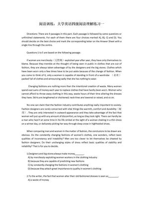 阅读训练:大学英语四级阅读理解练习.doc