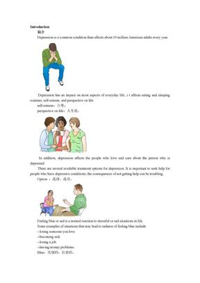 基础医学英语口语5.doc