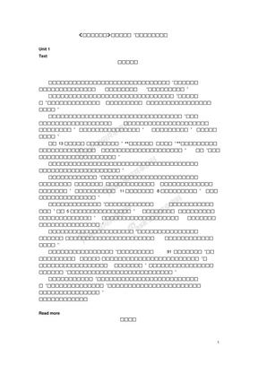 综合英语教程2第三版课文翻译.pdf