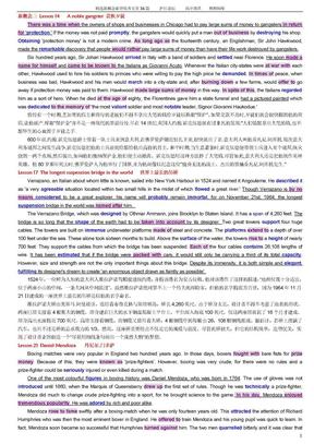 四级英语专用 精选新概念必背优秀文章36篇(风中劲草).doc