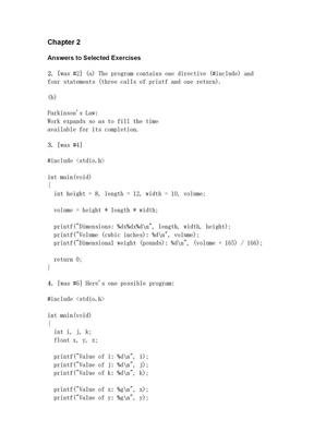 c语言程序设计现代方法(第二版)习题答案.doc