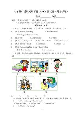 七年级仁爱英语下册Unit5-6测试试题.doc