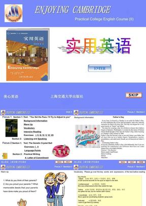 上海交通大学 实用英语 课件 book 2 Unit 3a.ppt