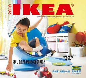 2010 宜家 Ikea 《儿童生活家居指南》Living_with_Children_2010